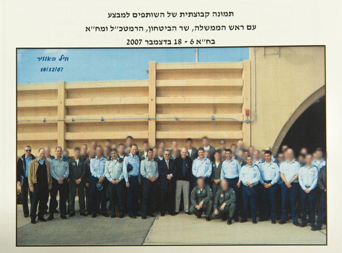 Israël lève le voile sur la destruction d'un réacteur nucléaire en Syrie