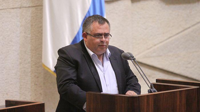 Parlement israélien