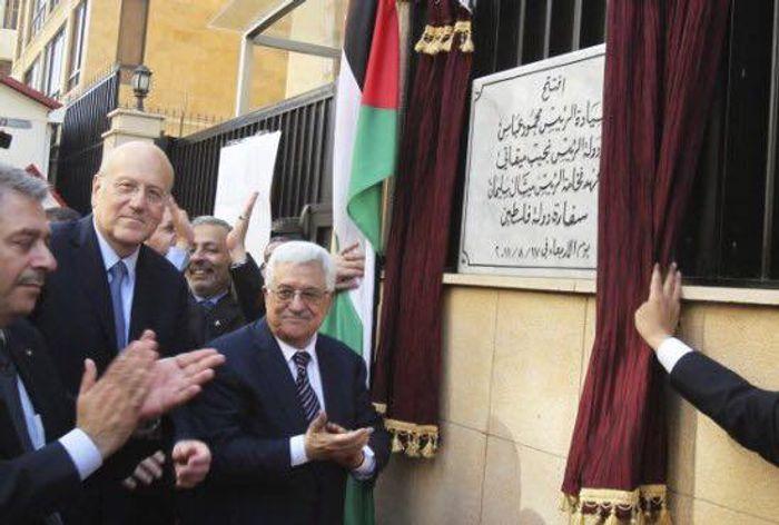 آخر اخبار العالم، فشل محاولة اغتيال مستشار فلسطينى بسفارة لبنان