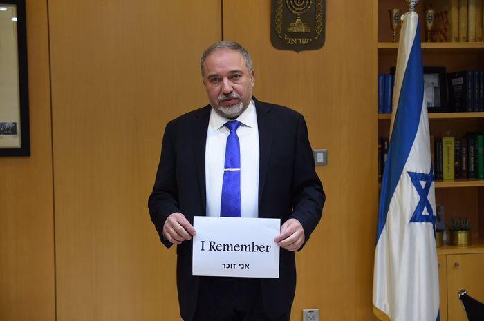 Congrès juif mondial