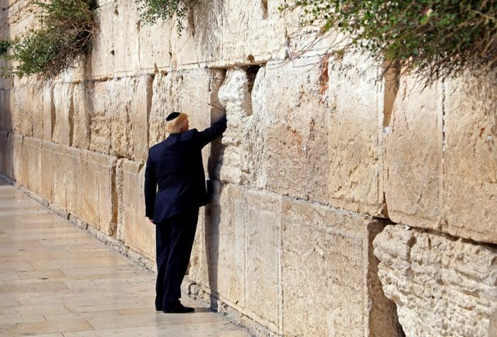 Full Speech: Present Trump Hopeful And Peaceful Final Speech In Israel