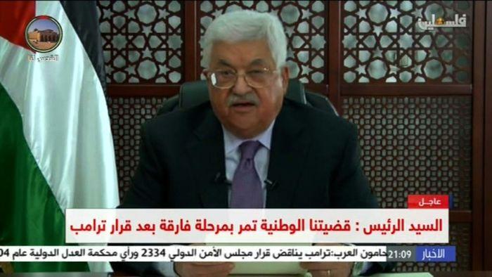 HO (Palestine TV/AFP)