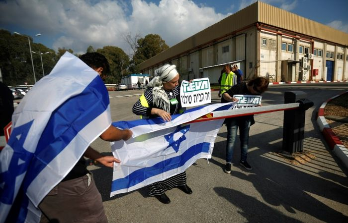 General Strike Expected in Israel Sunday Morning Over TEVA Layoffs