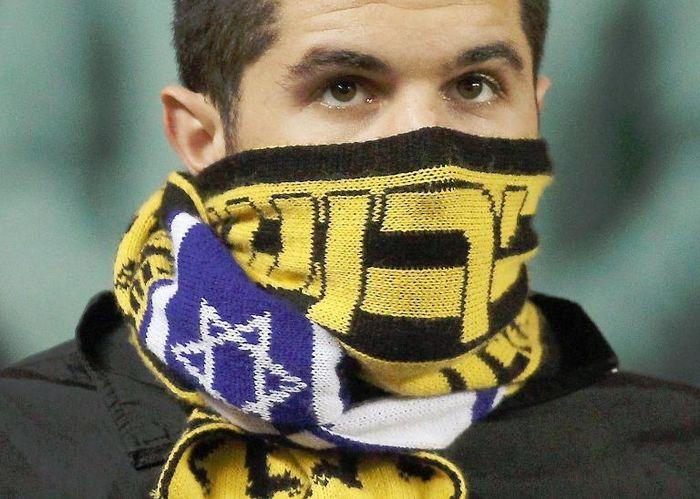 Beitar Jerusalem fan