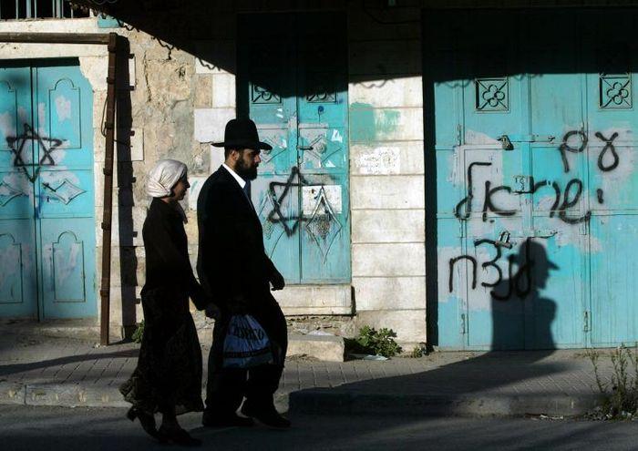 8 arrested during Haredi protest against arrest of draft-dodger