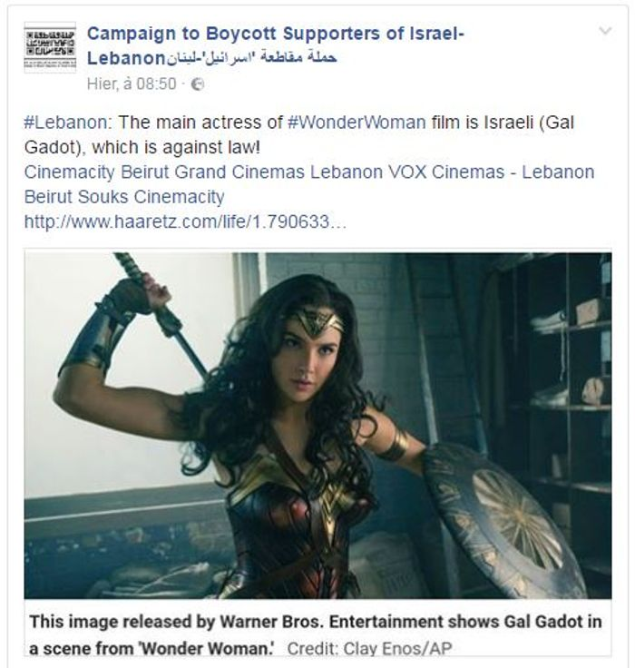 Le film Wonder Woman interdit au Liban