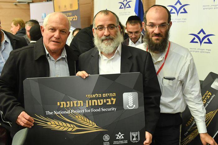 Israel Bardugo