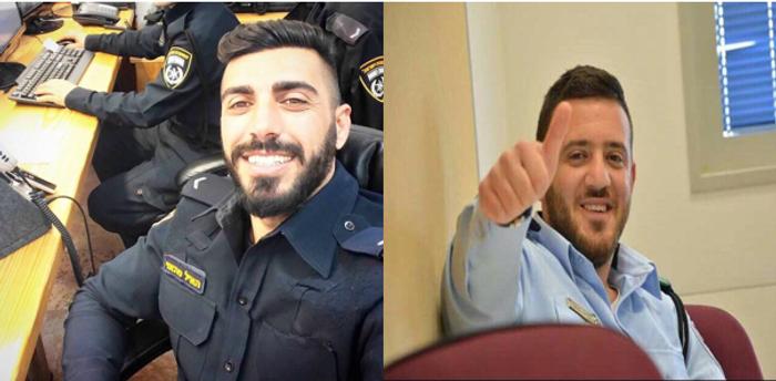 Israel Police