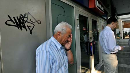 (AFP Photo/Sakis Mitrolidis)