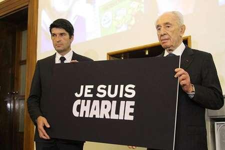 Page Facebook Shimon Peres