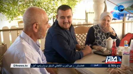 Imad Yassin and his parents in Arraba