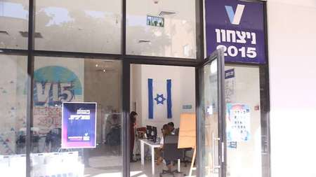 Motti Kamchi/Ynet