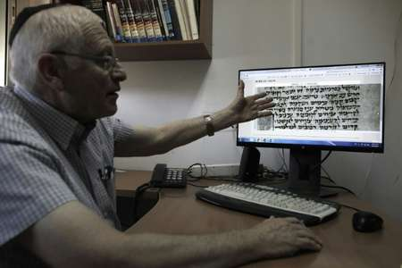 Gabriel Birnbaum is helping document and define every Hebrew word ever  ( AFP )