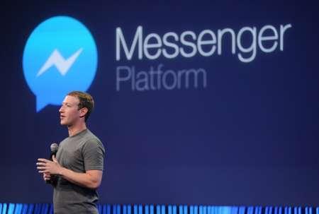 تطبيق مسنجر التابع لفيسبوك