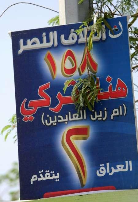 لافتة انتخابية لا تظهر صورة المرشحة حنان تركي في 8 ايار/مايو في بغداد. ( صباح عرار (AFP) )