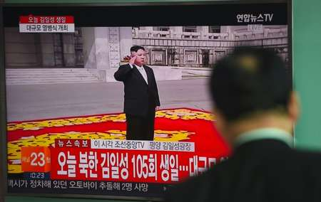 North Korea's attempted missile launch failed, report says