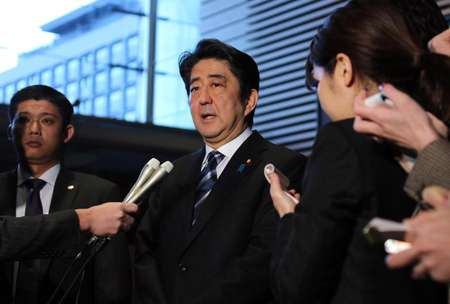 Yoshikazu Tsuno (AFP)