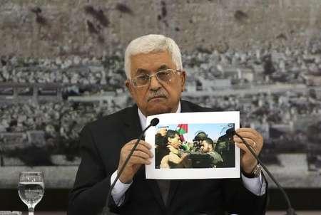 Une ONG israélienne annonce porter plainte à la CPI contre des ministres de l'AP