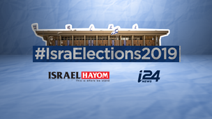 #israelections2019
