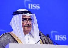 Bahrain FM downplays Australia recognition of west Jerusalem as Israel's capital