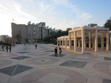 """إيرانيون وسعوديون وسوريون درسوا """"الكابالا"""" اليهودية عن طريق دورة لجامعة بن غوريو"""