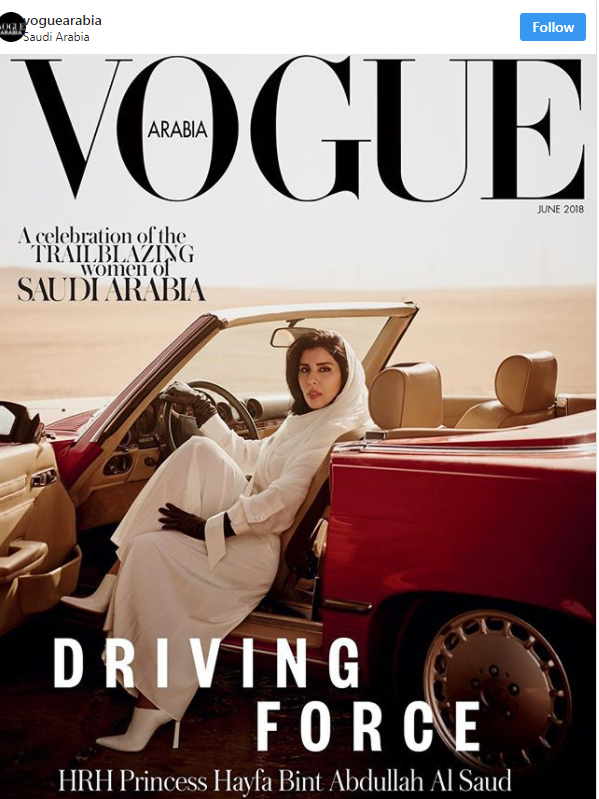 i24NEWS - Vogue Arabia features Saudi princess as salute to women s driving  ban lift fea964bef