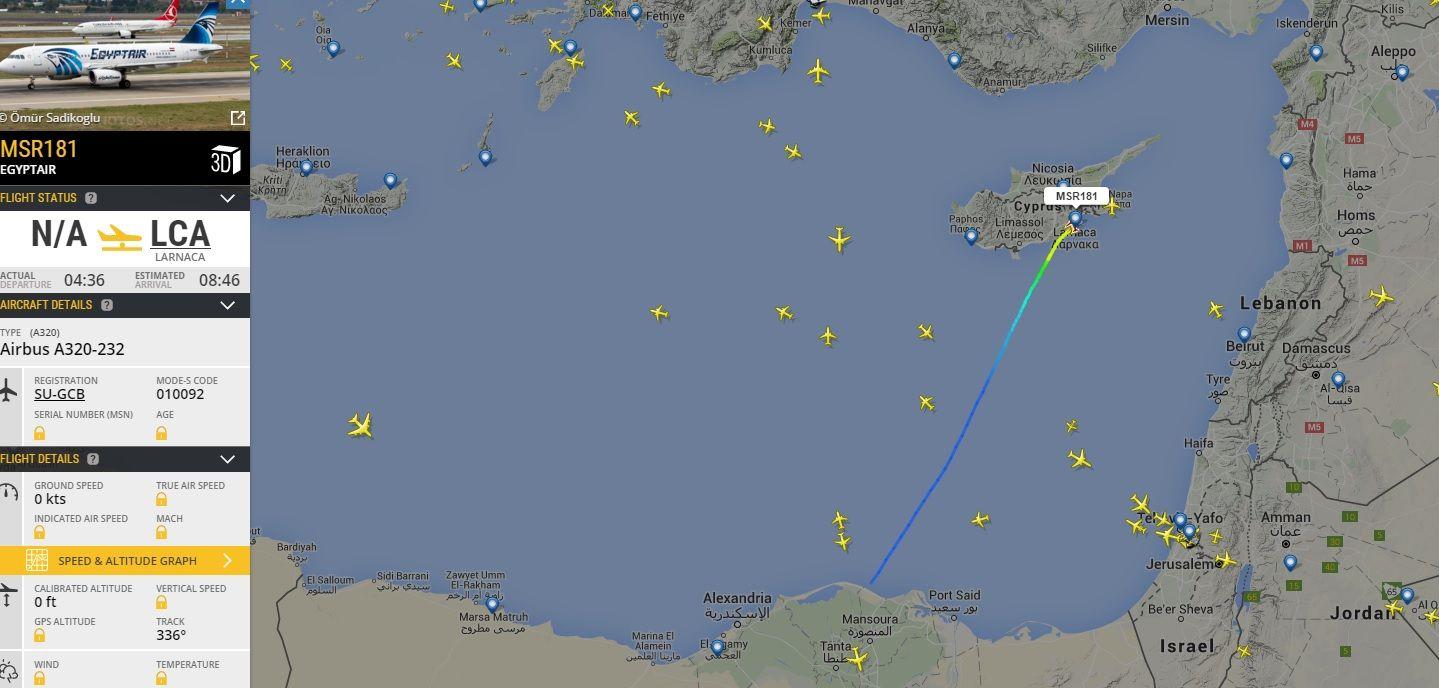 I24news un avion egyptair d tourn sur l 39 a roport for Vol interieur israel