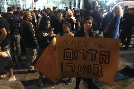 Tel Aviv: manifestation contre la situation sécuritaire dans le sud d'Israël