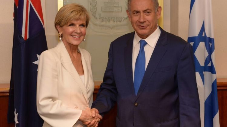 Netanyahu lands in Australia for first official visit