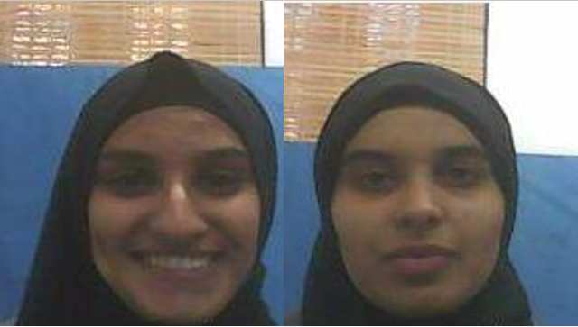 Israeli arrests two female suspects over links to Daesh