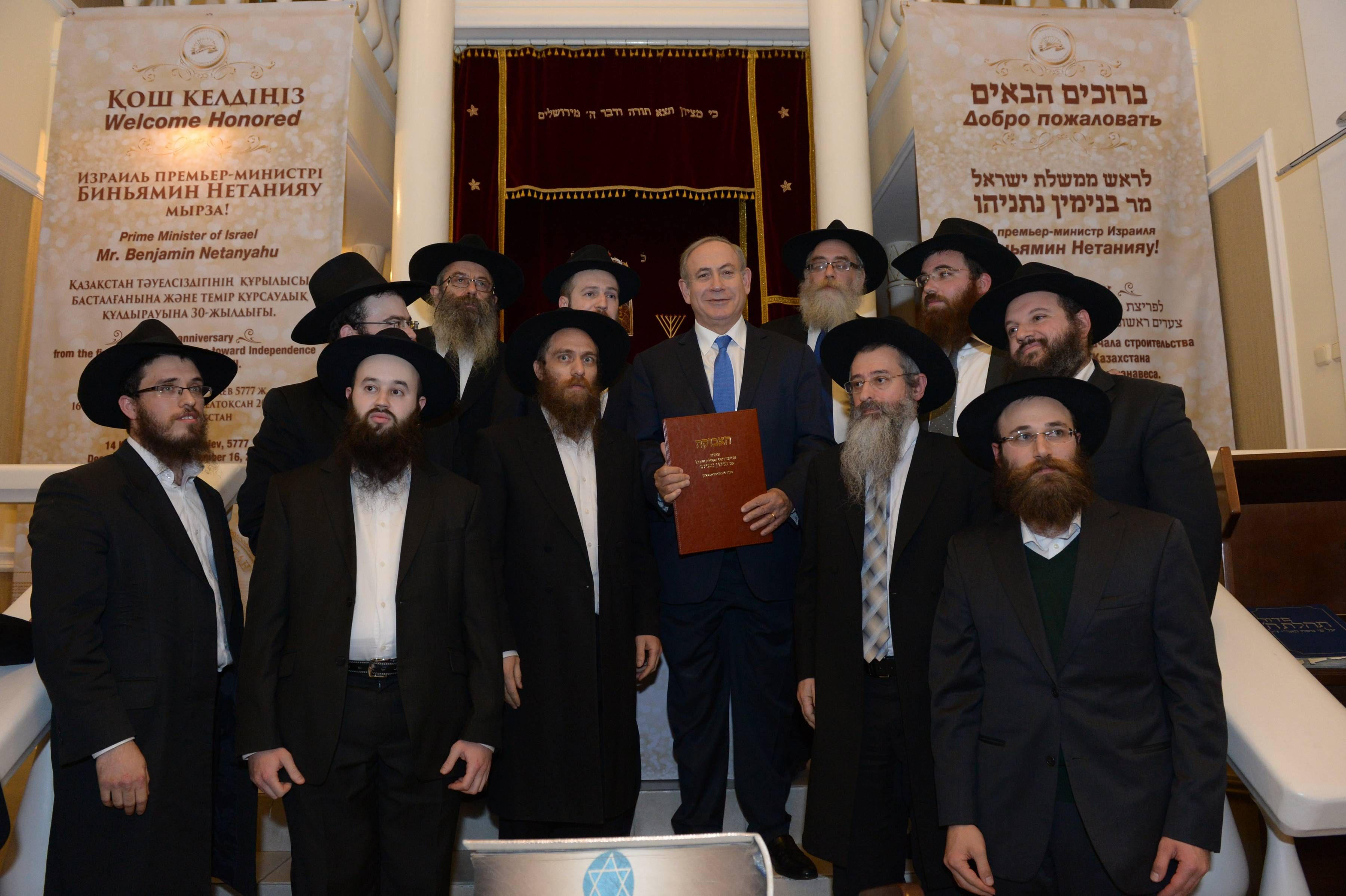 Israeli Prime Minister Benjamin Netanyahu visits the Jewish synagogue in Astana, the capital of Kazakhstan, on December 14, 2016