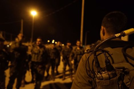 Israeli forces operate in the West Bank, March 19, 2018