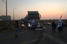 Israël: les habitants du sud bloquent le point de passage de Kerem Shalom