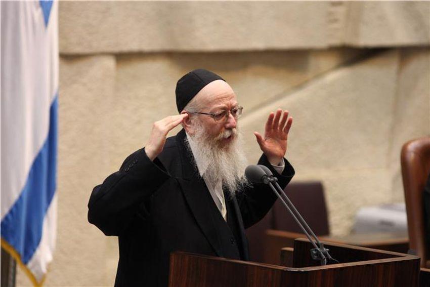i24NEWS - إسرائيل: وزير الصحة يعقوب ليتسمان يقدّم استقالته من الحكومة