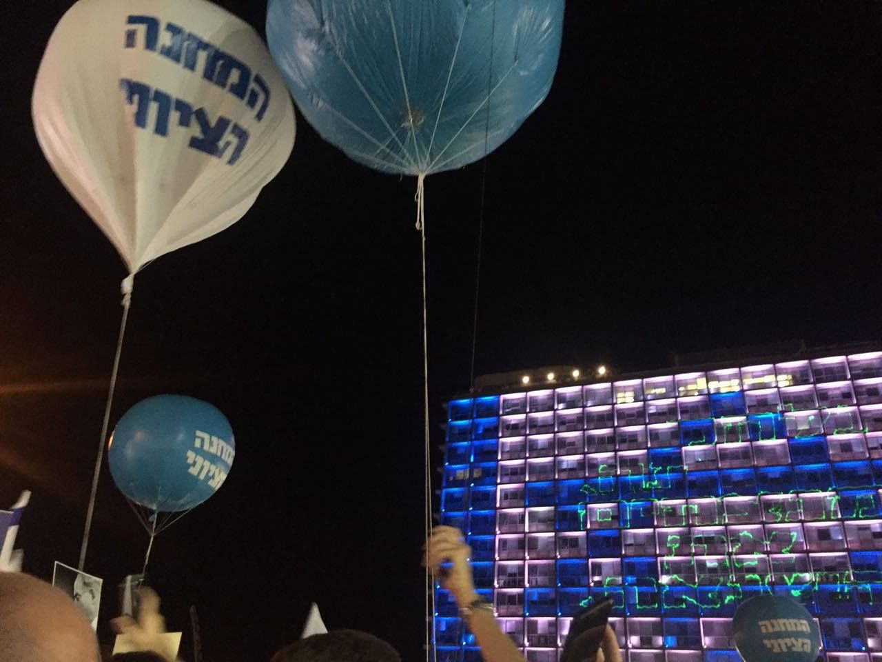 Tens of thousands of Israelis at peace rally honoring Rabin