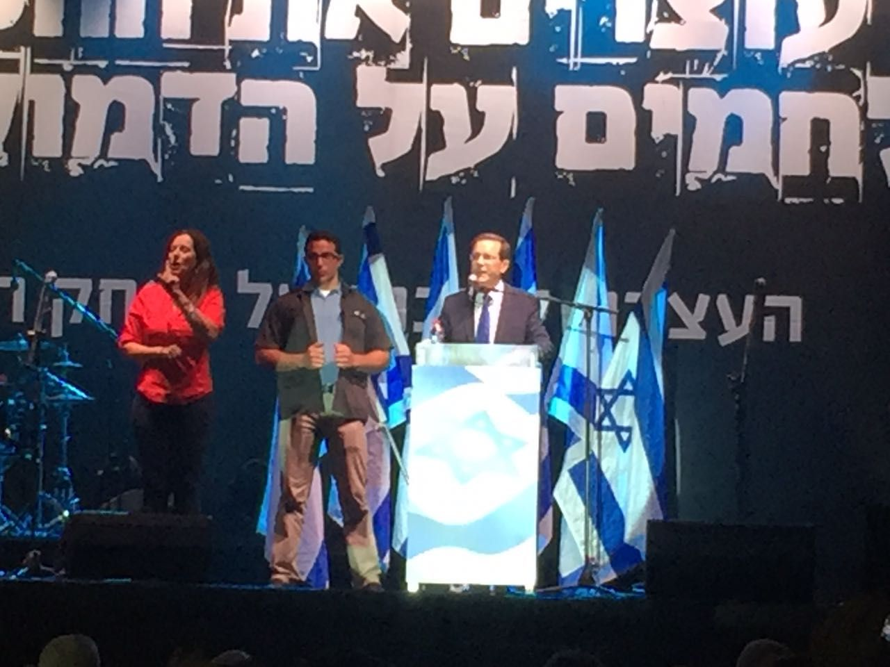 Israeli opposition chief Isaac Herzog addresses the crowd at a memorial ceremony for Yitzhak Rabin on November 5, 2016