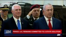 US Vice President Mike Pence arrives in Jerusalem, greeted by Israeli PM Netanyahu, Jan 22, 2018
