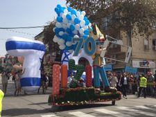 """""""Adloyada"""", un carnaval à l'israélienne plein de surprises"""