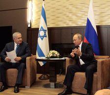 Hausse de 25% du commerce entre Israël et la Russie sur le premier semestre 2017