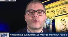 """""""Le PS doit sanctionner G.Filoche, ce n'est pas acceptable"""" (R.Temal à i24NEWS)"""