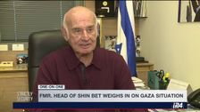 Former Shin Bet chief Yaakov Peri in his final TV interview with i24NEWS before resigning from Israel's parliament