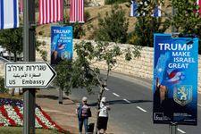 """الخارجية الفلسطينية تصدر """"شهادة وفاة"""" للقنصلية الأميركية"""