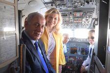 Sara Netanyahu summoned for indictment hearing over fraud, breach of trust