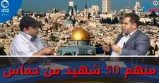 Gaza: 50 des 62 tués lundi appartenaient au Hamas, indique l'organisation