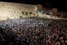 Yom Kippour: des milliers de fidèles juifs rassemblés à Jérusalem