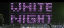"""Tel Aviv prête à célébrer la 10ème édition de sa """"Nuit Blanche"""""""