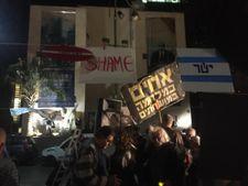 """Tel Aviv: 3ème manifestation consécutive contre """"la corruption du gouvernement"""""""