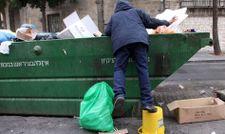 تقرير غير رسمي: ثلث مواطني إسرائيل يعتبرون فقراء