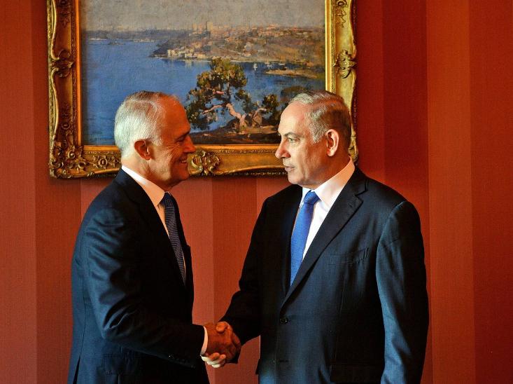 """""""Israël est un pays envié par le monde entier"""" (PM australien)"""