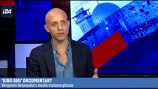 Director of 'King Bibi' to i24NEWS: Netanyahu instigates conflict with media